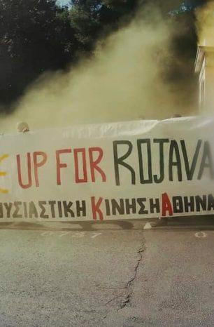 Παρέμβαση στα γραφεία της Dogus στο Κολωνάκι (στο πλαίσιο της Παγκόσμιας Ημέρας Αντίστασης για τη Ροζάβα)