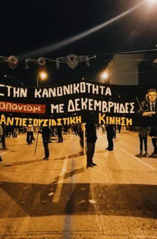6 Δεκέμβρη 2019 – Αθήνα (Pics – Vid)